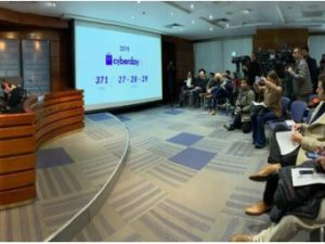 Video Conferencia de Prensa del CyberDay 2019