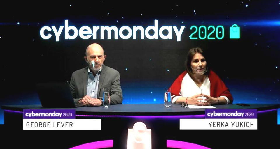 CyberMonday 2020: Inicia el 2 de nov. con 601 sitios oficiales e invita a anticipar Navidad